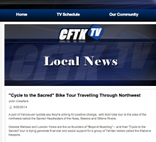 CFTK Press