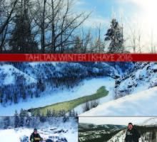 TCG Newsletter Winter 2015